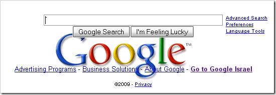 google-logo-crambled